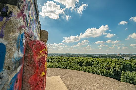 Blick von der Himmelstreppe in Richtung Gelsenkirchen.